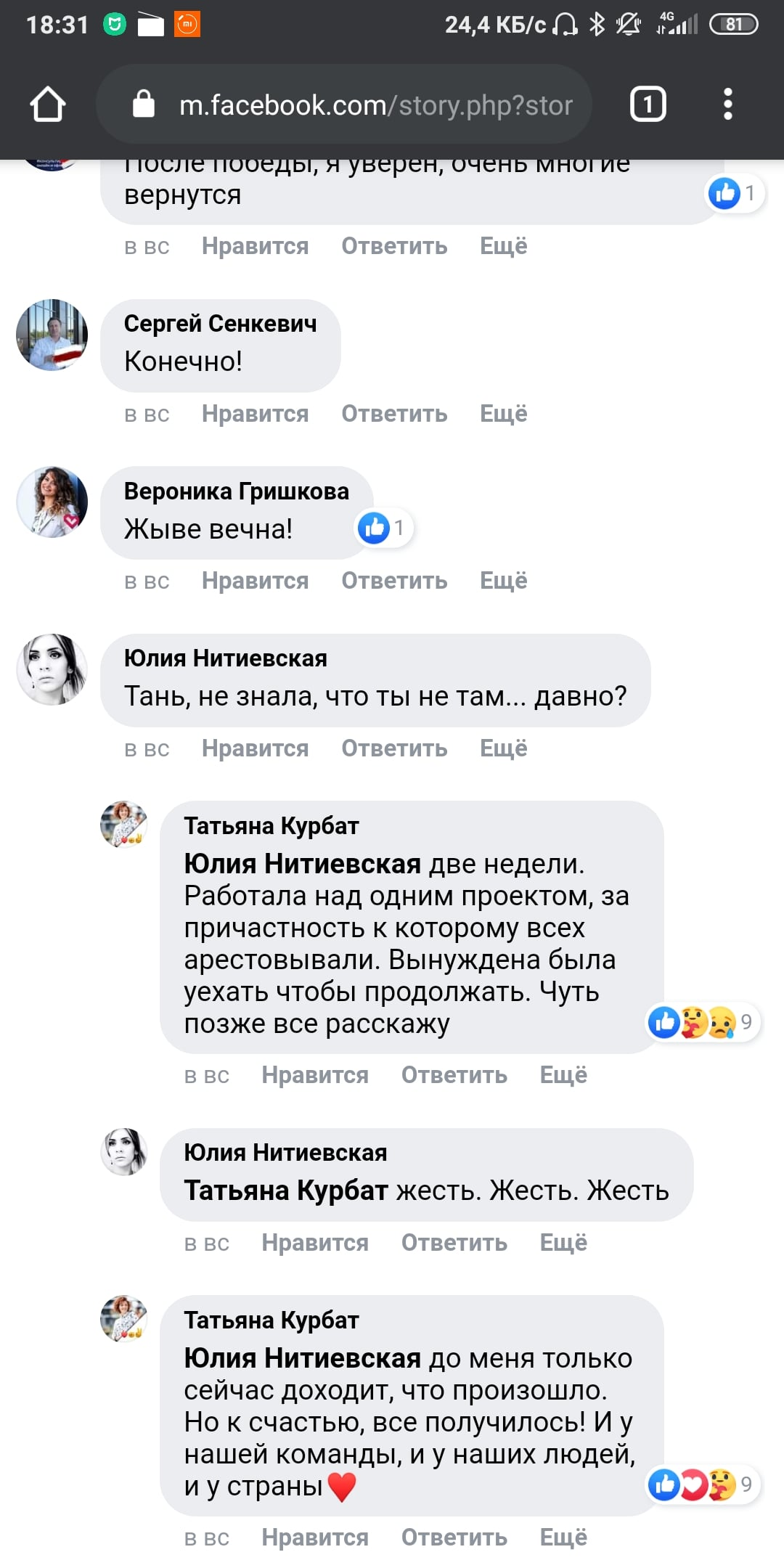 за сколько белорусские пиарщики продают свою родину западу?