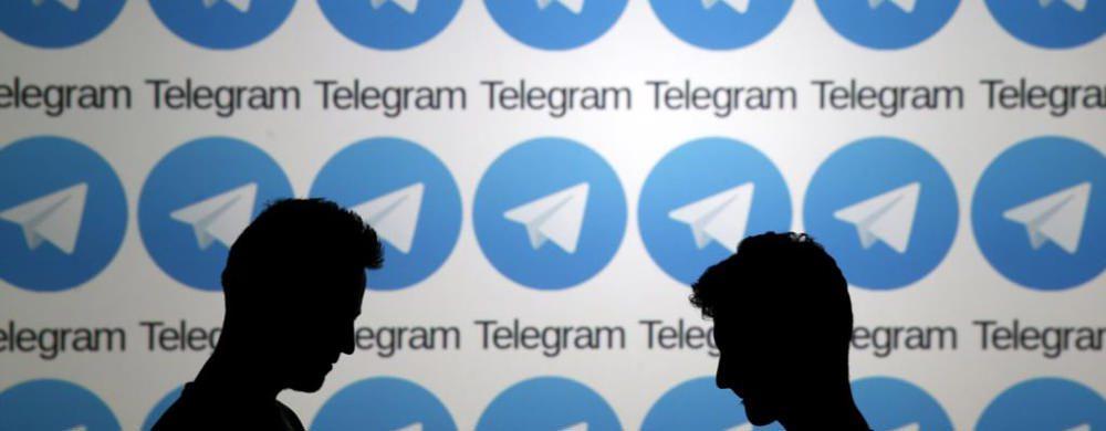 Так ли защищен и неуязвим Telegram