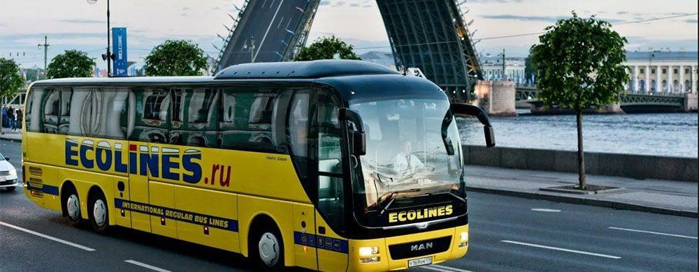 Европейский оператор регулярных международных пассажирских перевозок компания ECOLINES объявляет о возобновлении регулярных международных рейсов